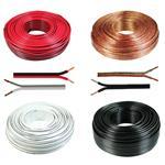 Loud Speaker Audio Cable 30m - 2x1,5mm² - 100% CCA Copper