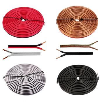 Lautsprecherkabel 5m - 2x4mm² - 100% CCA Kupfer ; Audiokabel