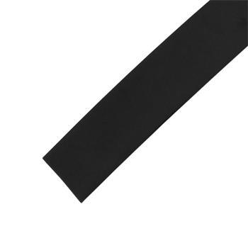 Akku PVC Schrumpfschlauch Meterware 80,0 -> 50,9mm