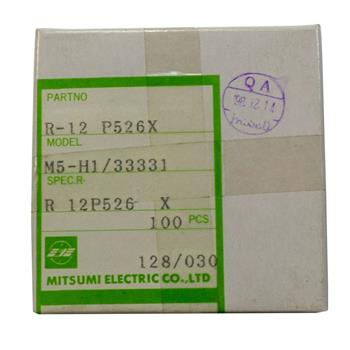 Adjustable Coil 0,03-130µH / 3-200MHz ; Mitsumi, R-12 P526X