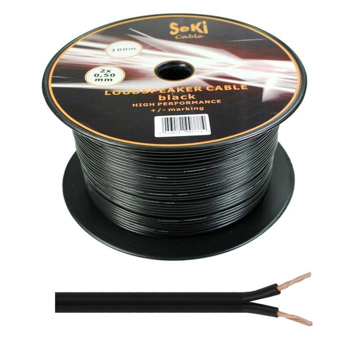 100m Lautsprecherkabel 2x 0,5mm² Schwarz Audiokabel Boxenkabel